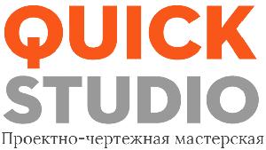 """Проектно-чертежная мастерская """"QuickStudio"""""""